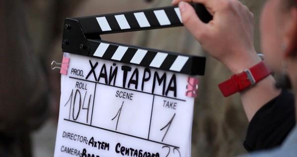 Фільм  «Хайтарма» як болісне дзеркало історії