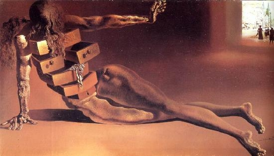 «Ящик для письмового приладдя»