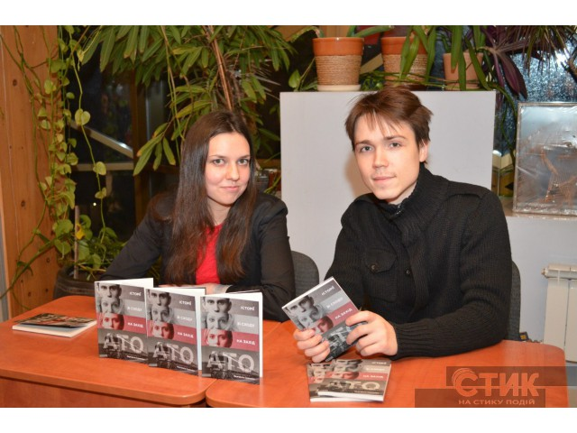 """Маргарита Сурженко презентує свою книгу """"АТО. Історії зі Сходу на Захід"""""""