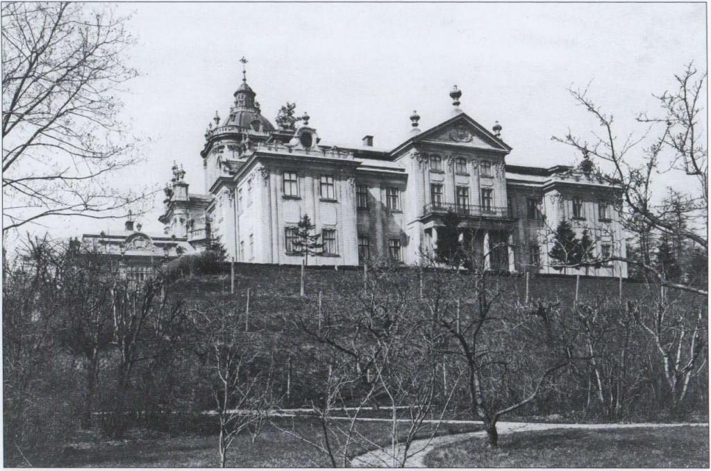 Митрополичі сади у 1912 році