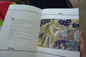 Езопова мова Степана Васильченка: відгук на думу-казку «Ось та Ась»