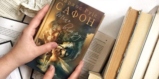 Історія про душі. Книг і людей