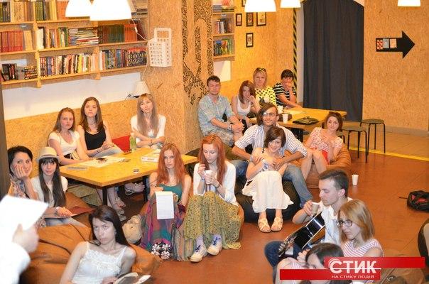 """Літературний клуб """"Поетквартал"""" об'єднує молодих поетів України"""