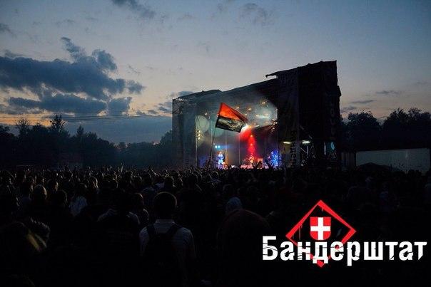 Фестиваль  «Бандерштат» – потужна арт-візитівка Волині