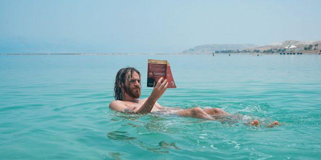 Що почитати під час відпустки?